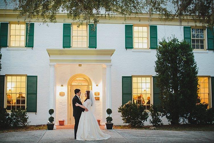 Bride Groom Embrace Venue Magical Wedding Ceremony Beneath An Oak Tree Florida http://stephaniew.com/