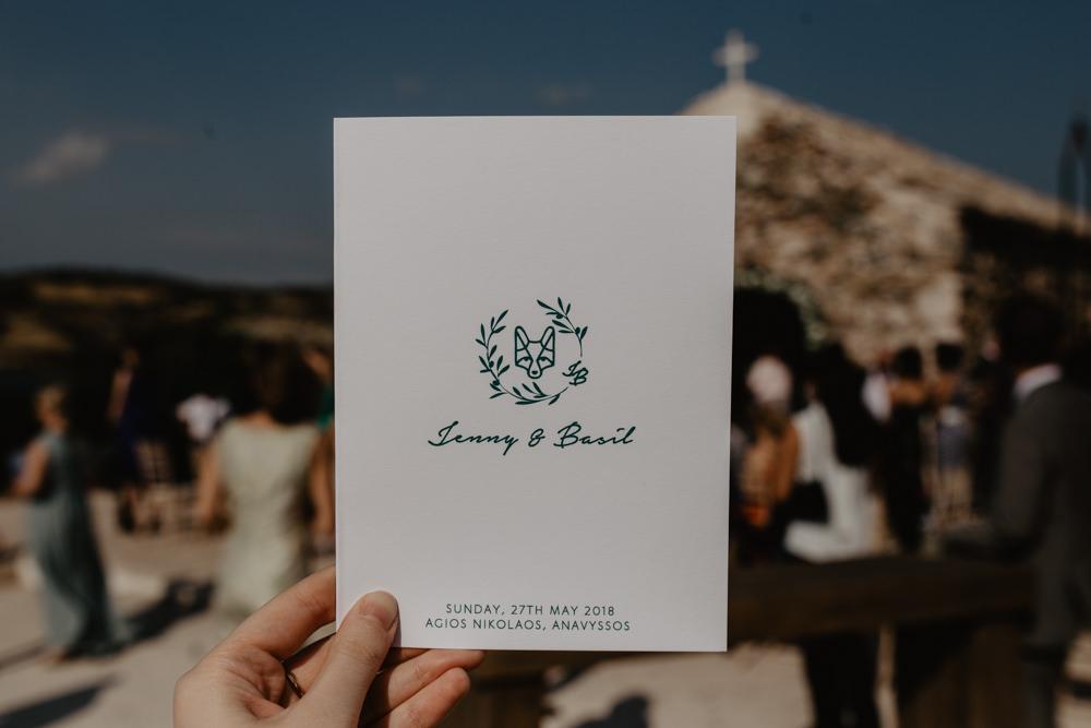 Stationery Fox Order of Service Olive Branch Greece Destination Wedding Elena Popa Photography
