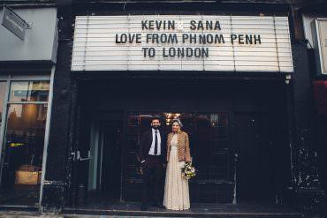 MC Motors Wedding LoveStruck Photography
