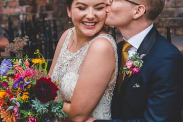 Colourful & Relaxed City Museum Wedding